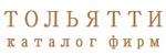 (c) 2014 Справка Тольятти